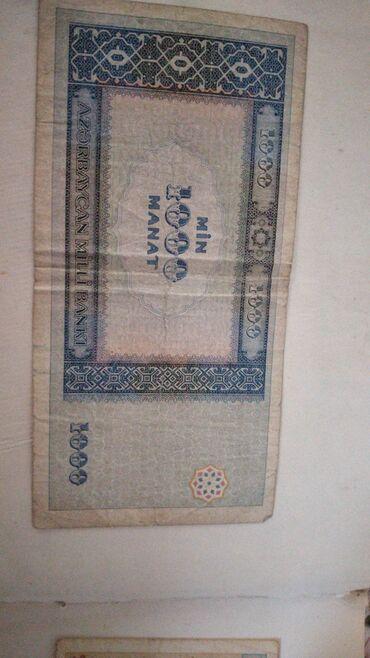Kohne Azerbaycan pullari razilawma yolu ile