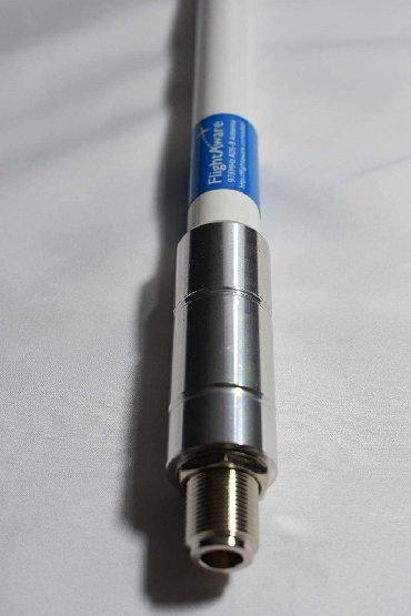 bu saatlarda b - Azərbaycan: FlightAware 1090 MHz,6 dBi,Dump978-compatible. ADS-B Antenna - 66