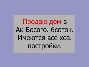 Наличка в Бишкек