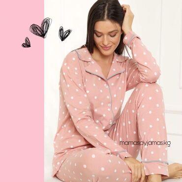 Пижамы оптом и в розницу. производство Турция