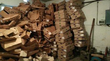 купить ноутбук не дорого в Кыргызстан: Куплю картон. дорого. вывоз