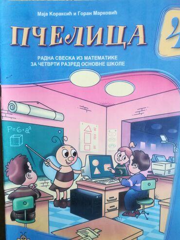 Matematika radna sveska Pčelica 4. razred, Koraksić, Marković