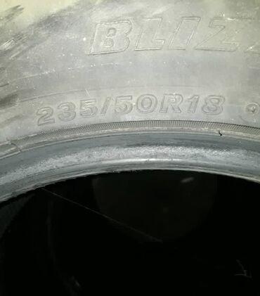 шина 18 в Кыргызстан: Зимние шины 235.50R.18