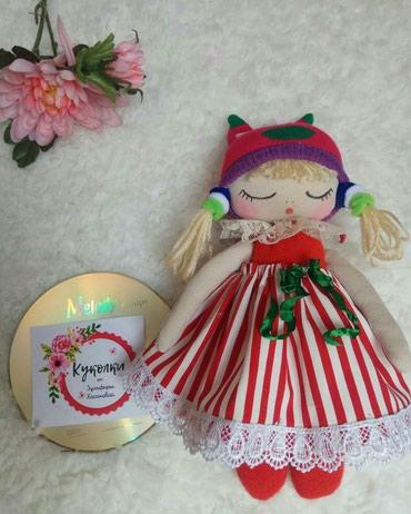 Куклы детские игрушки текстильные ручной работы в Бишкек