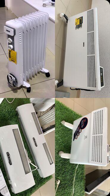 Качественные обогреватели! Zanussi Electrolux Ballu Ac Electric