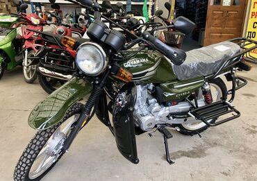 Транспорт - Мыкан: Мотоцикл !!! Мотоцикл !!!Марка gqymahaмодель cy 150-a в городских