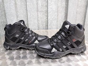 Adidas cipele - Srbija: Adidas AX Decije Cizmice-NOVO-VODOOTPORNE-36-41-Prelepe!   Adidas potp