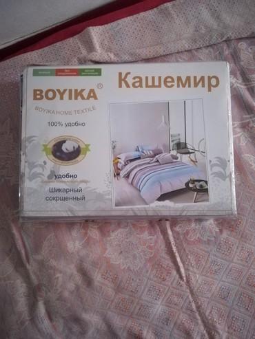 простынь в Кыргызстан: Качественная простынь