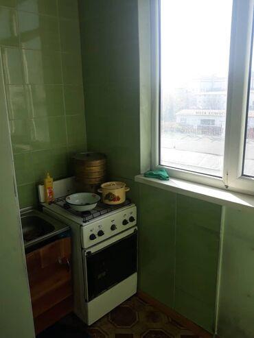 bristol speedster 5 9 at в Кыргызстан: Продается квартира: 1 комната, 36 кв. м
