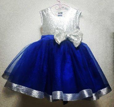 хб платье в Кыргызстан: Платье на заказ,материал атлас,фатин,паетки,подклад хб.Цена в