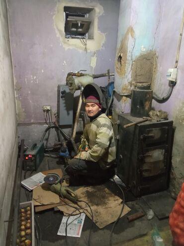 Строительство и ремонт - Кыргызстан: Сантехник-сварщик