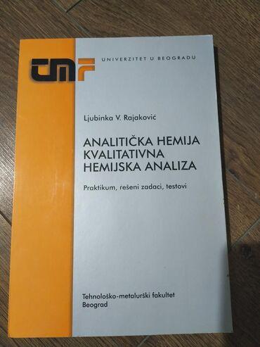 Analitička hemija