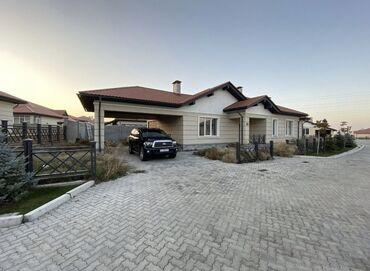 Продажа домов 220 кв. м, 4 комнаты, Свежий ремонт