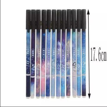 1шт.милая гелевая ручка с созвездием
