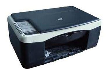 - Azərbaycan: Printer,skaner