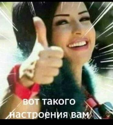 Пуговичницы - Кыргызстан: Ищю работу!!!утюжнецой или шить пугвецы с Беловодск, Александровка
