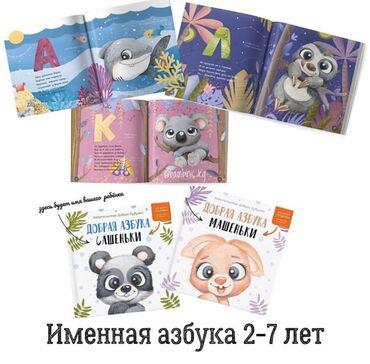 Детские книги обучающие  Размер 16*16 см 68 страниц На каждой странице