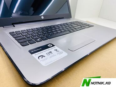 Audi a8 28 tiptronic - Кыргызстан: Ноутбук HPСенсорный экран-модель-17-y088cl-процессор-AMD QC