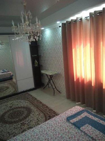 регистрацию юр лиц в Кыргызстан: Сдаю посуточно элитную двухкомнатную квартиру со всеми удобствами