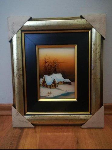 Slike | Beograd: POTPUNO NOVA slika, dobijena na poklon, još u pakovanju. Slikarska teh
