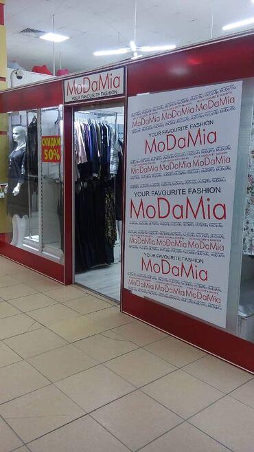 Продажа магазинов в Кыргызстан: Продаю или меняю на авто бутик в Т Д. Дордой-Плаза 50 квадрат. Все воп