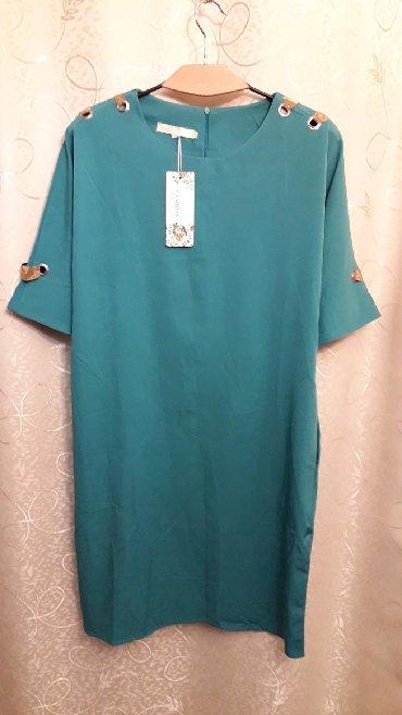 ширма недорого в Азербайджан: Платье новое!Модель - 2.020 года Размер - 50/52.Рукав - реглан.Объём