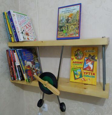 Детская мебель - Состояние: Новый - Бишкек: Продаю НОВУЮ книжную полку ручной работы. натуральное дерево. винт и