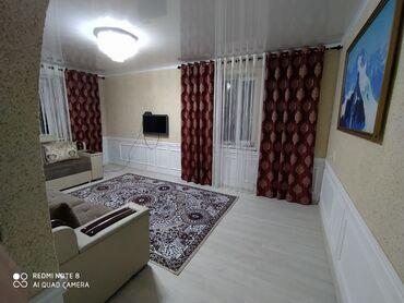 пансионат солнечный в Кыргызстан: Продается квартира: 2 комнаты, 50 кв. м