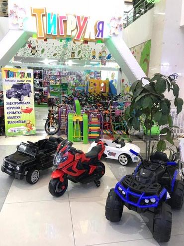 Электромобили ,мотоциклы  от магазина в Лебединовка