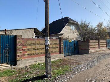 гостевые дома бишкек в Кыргызстан: Продам Дом 200 кв. м, 7 комнат