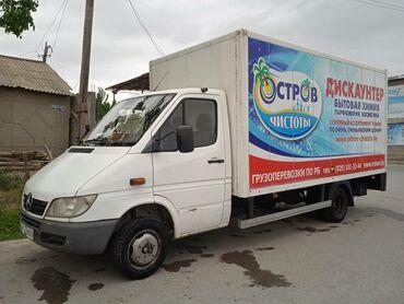 купить грузовой спринтер бишкек в Кыргызстан: Продаю Спринтер в хорошем состоянии. Свежий, двиг. 2.7CDI. Хорошая