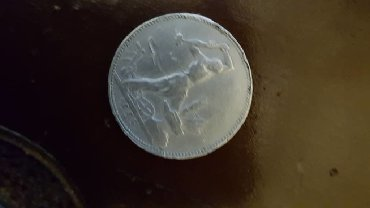 Продаю 50 копеек 1925 г серебро