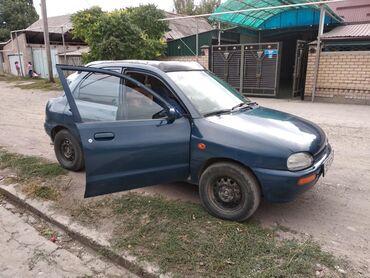 lenne 122 в Кыргызстан: Mazda 121 1.3 л. 1992