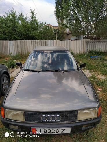 приточный клапан бишкек in Кыргызстан   АВТОЗАПЧАСТИ: Audi 80 1.8 л. 1987