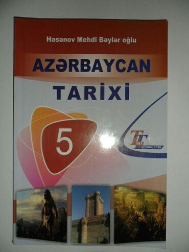 Z 5 - Azərbaycan: Azərbaycan Tarixi 5-ci sinif testi və iş dəftəri.İşlənməyib,təptəzədir