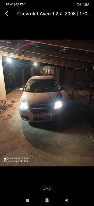Chevrolet в Кыргызстан: Chevrolet Aveo 1.2 л. 2008 | 170000 км