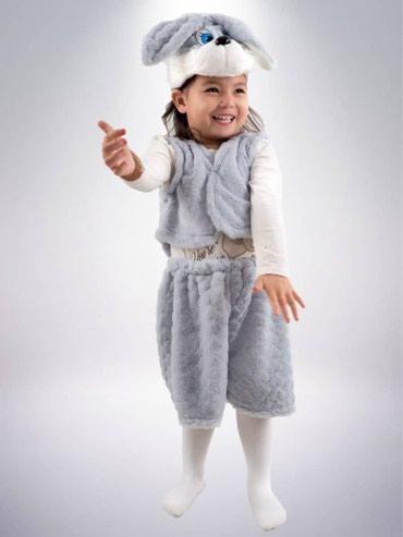 Прокат детских карнавальных и новогодних костюмов в Бишкек
