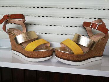Personalni proizvodi - Pozarevac: Braon Zlatno Zute Sandale