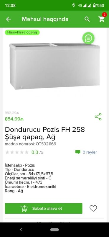 Dondurucu kameralar - Azərbaycan: Kredit var . 15% ilkin ödenişle. Şərtlər: arayışsız,zaminsiz,tək şəxsi