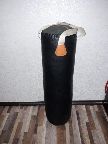 Продаю боксёрскую грушу. Практически новая, вес 36 кг. высота 105 см