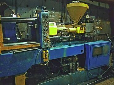 Станок термопласст-автомат 125 куб.см.  Советский, в рабочем состоянии