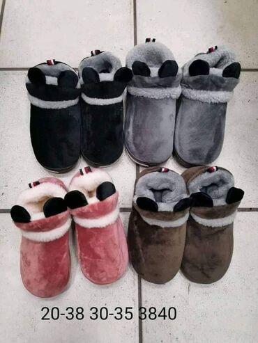 Dečija odeća i obuća - Ivanjica: Od 30 do 35 brojevi 1600 dinara