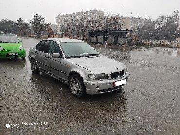 BMW 318 2 л. 2003 | 0 км