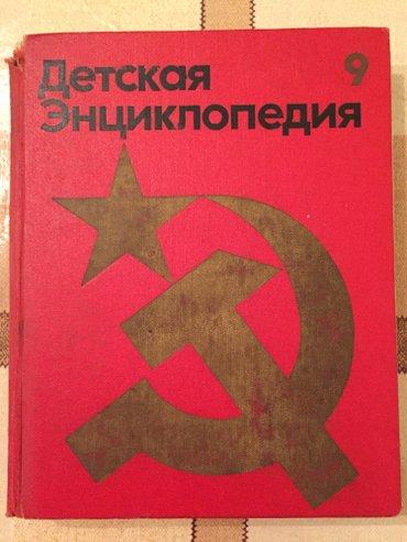 jurnal - Azərbaycan: Детская энциклопедия