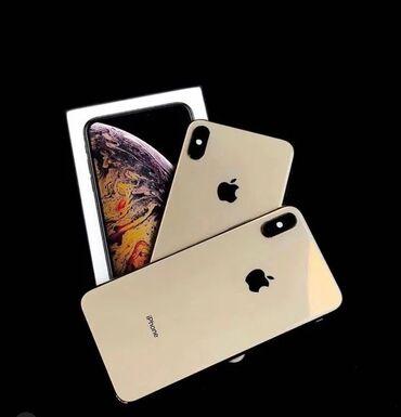 Новый iPhone Xs Max 256 ГБ Золотой