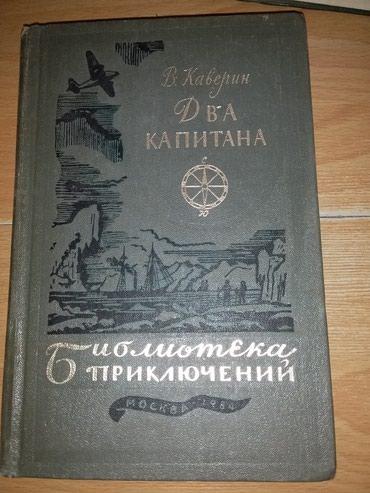 Bakı şəhərində Kitab3man