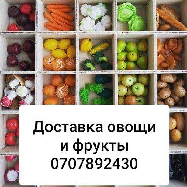 Другое - Кыргызстан: Другое 2 л. 2001   123456789 км