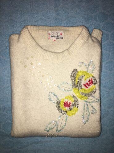 Džemper sa perlicama od vune