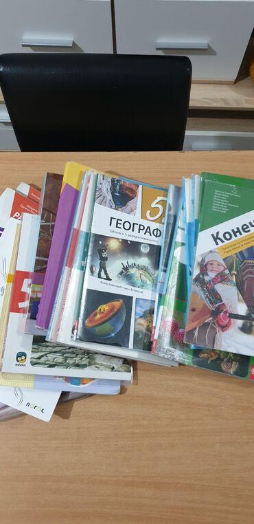 Knjige, časopisi, CD i DVD | Batajnica: Kao nove knjige i radne sveske za peti razred osnovne skole maksimalno