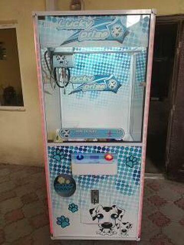 Автомат машина, кран машина, Хватайка, детский аттракцион. В отличном